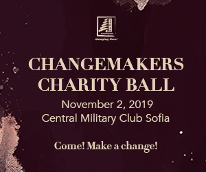 20191001_-_Cedar_Changemakers_Ball_Banner_300x250_01.png